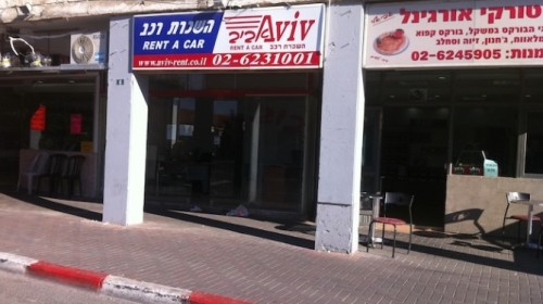 Can I rent a car in Palestine and drive safely?