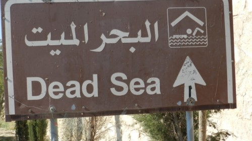 How to Visit the Dead Sea?