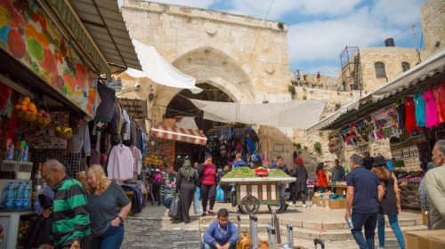 What You Don't Know About Jerusalem!
