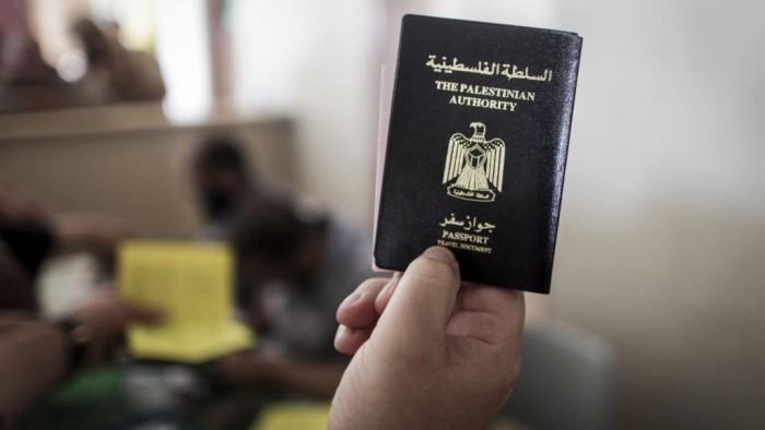 The Palestinian Passport