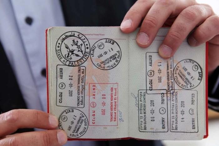 Palestinian Passport 3