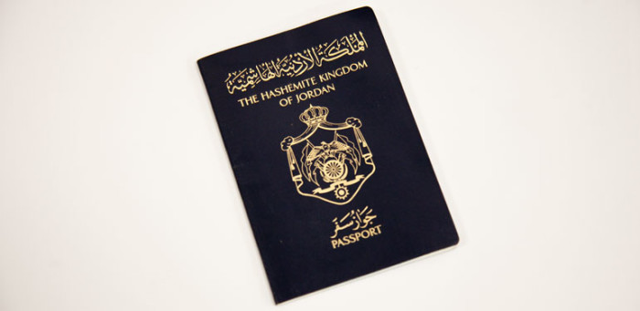 Palestinian Passport 4