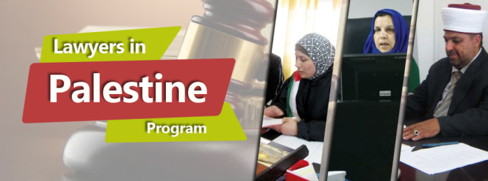 Lawyers in Palestine Program